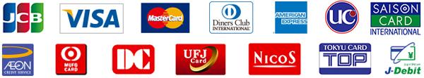 ヤマト代引時使用可能クレジットカード